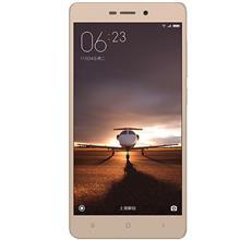 Xiaomi Redmi 3 Pro LTE 32GB Dual SIM Mobile Phone